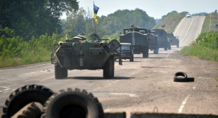 """EU """"quietly"""" lifts ban on supplying Kiev with weapons and technology – Russia"""