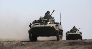 Russia to adjust military doctrine due to NATO expansion, Ukraine crisis