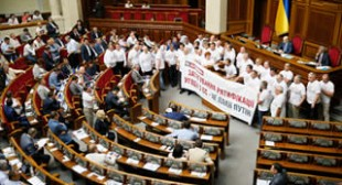 War crimes acceptable? Ukraine parliament mulls amnesty for troops in E. Ukraine