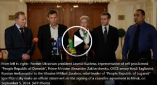 Kiev, E. Ukraine militia agree on ceasefire starting 1500 GMT Friday