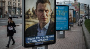 Ukraine's election: Behind the looking glass