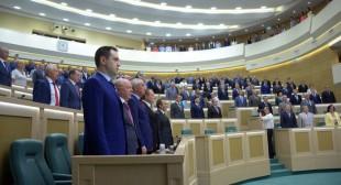 "Russian senators cancel official US visit, plan to cut links with ""hostile"" EU states"