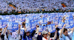 """Okinawa without US bases"": 1000s march against foreign military presence in Japan"