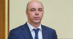 Russia to take legal moves if Ukraine defaults on $3bn debt – finance minister