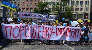 """""""Impeach Poroshenko!"""" Massive anti-govt rally held in central Kiev"""