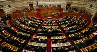 Greek MPs approve reforms for new EU bailout