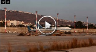 Greece for sale: Germans to run Greek regional airports as part of bailout deal