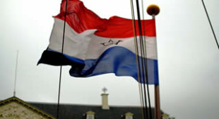 Dutch Parliament Passes Landmark Bill Calling for Saudi Arms Embargo