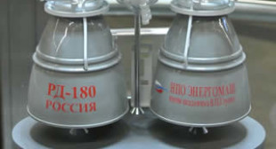 US Air Force Reveals Cost of Russian Rocket Engines' Replacement