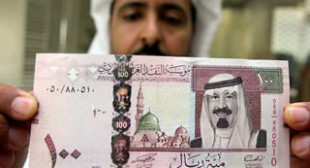 Out of Money: Saudi Arabia Shot Itself in the Foot by Dropping Oil Prices