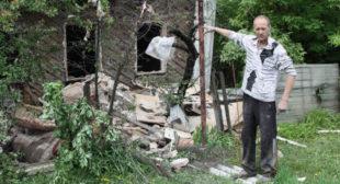 Fresh criminal cases started against Ukraine military over Donbass shelling – Russian investigators