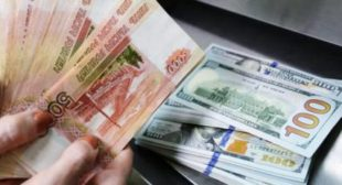 Major 'De-Dollarization' Trend Seen in Russian Economy, Minister Says