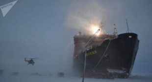 WATCH: Nuclear Icebreaker Sends Arctic Explorers a Wake Up Call