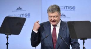 Munich gathering descends into Russia-bashing nonsense & warmongering