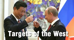 The West Against the Rest or The West Against Itself? – Special to Consortium News