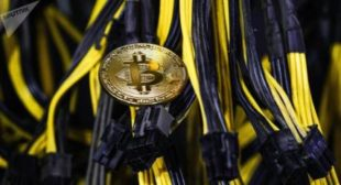 SEC Files Charges Against Austria-Based CEO for Violating US Laws on Bitcoins
