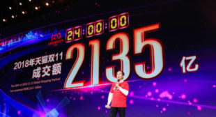 E-commerce behemoth Alibaba smashes 'Singles Day' records with $1bn in sales in just 85 seconds