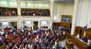 'Brain diarrhea, gang of scum': Ukrainian chief prosecutor loses it during parliament dressing down