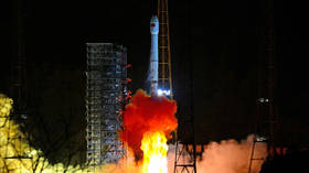 China probe 'lands on dark side of the MOON' in space exploration BREAKTHROUGH