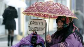 Century behind Europe: World Bank says Ukraine needs up to 100 yrs to reach German growth