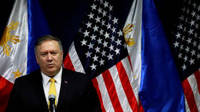 Pompeo seeks to recruit top world oil execs to promote US foreign policy