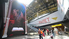 Moscow's Sheremetyevo rated world's best airport; New York's JFK, one of the worst