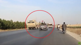 One out, another one in: Retreating US military meets advancing Syrian Army (VIDEO)
