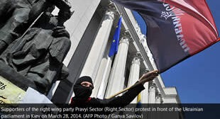 Masked 'Right Sector' nationalists besiege Ukrainian Parliament (PHOTOS, VIDEO)