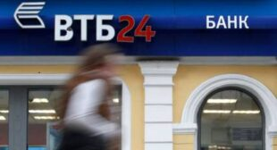 Russia'€™s VTB and Bank of China agree on domestic currency settlements