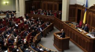 Ukrainian MPs call for immediate troop withdrawal from country'€™s east