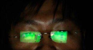 €‹China v America'€™s cyber-hegemony