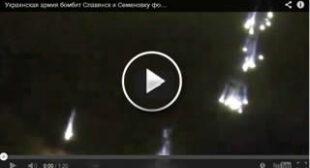 'White phosphorus' reports: Ukraine military 'dropped incendiary bombs' on Slavyansk (VIDEO)