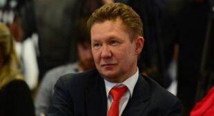 "€˜""No more delays""€™: Gazprom CEO sets hard deadline for Ukraine gas payment"