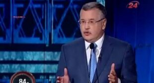 Putin 'would be killed' if he came to Kiev, Ukraine parliament deputy says on TV