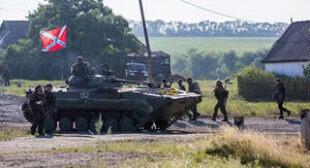 Russia: US sanctions revenge for Ukrainian failure, Moscow may retaliate