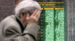 "IMF pushes Ukraine to ""voluntarily committing suicide"""