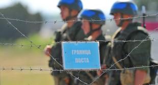 Intl. teams find 'no violations' by Russia along Ukrainian border