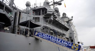 """US missile cruiser enters Black Sea again """"to promote peace"""""""