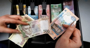 Ukraine moves step closer to default – Fitch