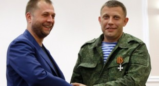 Russian resigns to make way for Ukrainian as new head of 'Donetsk People's Republic'