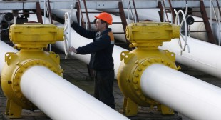 Europe to depend on Russian gas for at least a decade – Fitch