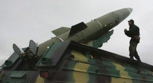 Kiev deploying missile launchers, multiple rocket systems near Donetsk – Moscow