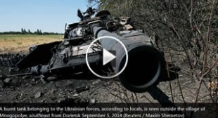 """""""The reality is that Ukraine has lost Donbass"""""""