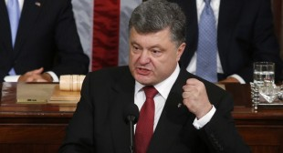 """Moscow warns """"circles in Washington"""" over hindering peace process in Ukraine"""