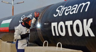 Bulgaria ready to issue South Stream permits