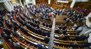 Ukrainian parliament passes law allowing army deserters to be shot