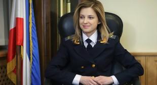 """Rather be in prison than work for fascists"" – Crimean Prosecutor Poklonskaya"