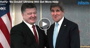 Ukraine's Second Front: Obama and Kerry Are Now at War With Europe