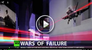 Wars of failure