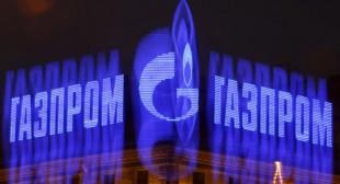 Gazprom, Ankara agree to start Turkish Stream gas deliveries in Dec 2016